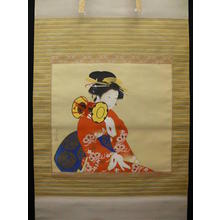 喜多川秀麿: Bijin Playing Hand Drum - Japanese Art Open Database