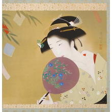 喜多川秀麿: Milky Way Festival — Tanabata - Japanese Art Open Database