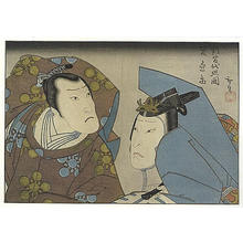 歌川広貞: Okawa Hashizo as Kanshojo and Ichikawa Shiko as Hangandai Terukuni - Japanese Art Open Database