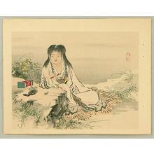 Kono Bairei: Chrysanthemum Boy - Japanese Art Open Database