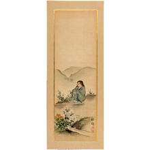 Kono Bairei: Relaxing In the Garden - Japanese Art Open Database
