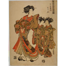 磯田湖龍齋: Courtesans in New Year Fashions- The Courtesan Chozan of the Chojiya House — 雛形若菜初模様 丁子屋内てう山 - Japanese Art Open Database