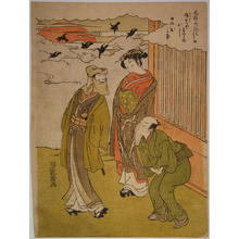 Isoda Koryusai: Three Elegant Beginnings — 風流三ッのはじめ - Japanese Art Open Database