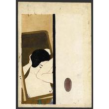 Onchi Koshiro: Mirror - Japanese Art Open Database