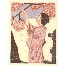 Onchi Koshiro: Cherry blossom time — 花時 - Japanese Art Open Database
