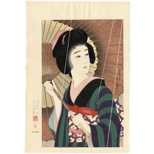 鳥居言人: Ame- Rain — 雨 - Japanese Art Open Database