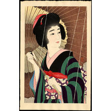 Torii Kotondo: Ame- Rain — 雨 - Japanese Art Open Database