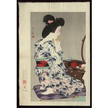鳥居言人: Summer Kimono - Ayame Yukata — 菖蒲ゆかた - Japanese Art Open Database