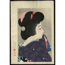 鳥居言人: Misty Spring (Oboro Haru) - Japanese Art Open Database