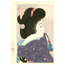 鳥居言人: Misty Spring (Oboro Haru) - Japanese Art Open Database