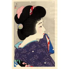 Torii Kotondo: Misty Spring (Oboro Haru) - Japanese Art Open Database