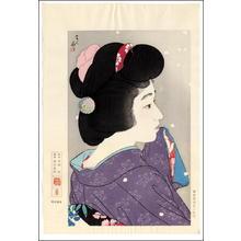 Torii Kotondo: Misty Spring (Oboro Haru) - Japanese Art Open Database