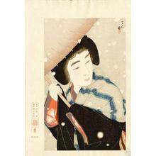 Torii Kotondo: Peony Snowflakes — 牡丹雪 - Japanese Art Open Database