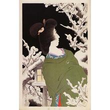 Torii Kotondo: Plum Blossoms at Night — 夜の梅 - Japanese Art Open Database