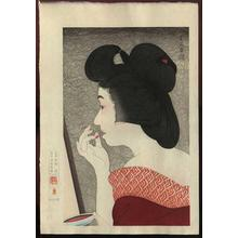 鳥居言人: Rouge- lipstick — Beni - Japanese Art Open Database