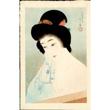 鳥居言人: Vapour- Yuge — ゆげ - Japanese Art Open Database