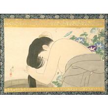 鳥居言人: Washing Her Hair - Japanese Art Open Database