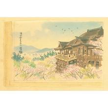 Kotozuka Eiichi: Kiyomizu-Dera Temple - Japanese Art Open Database