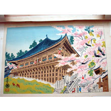 Kotozuka Eiichi: Nigatsu-Do of Nara in spring — 二月堂 - Japanese Art Open Database