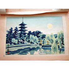 Kotozuka Eiichi: Sarusawa Pond in summer — 猿沢池 - Japanese Art Open Database