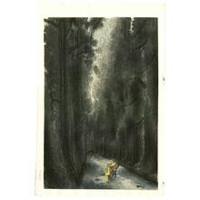 Kotozuka Eiichi: Cryptomerias Trees in Nikko - Japanese Art Open Database
