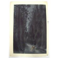 Kotozuka Eiichi: Cryptomerias Trees in Nikko - Japanese Art Open Database