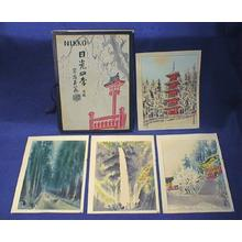 Kotozuka Eiichi: FOUR SEASONS OF NIKKO- set - Japanese Art Open Database