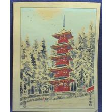 Kotozuka Eiichi: Five Storied Pagoda in Winter - Japanese Art Open Database