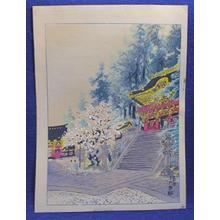 Kotozuka Eiichi: Taiyubyo Nitenmon Gate in Spring — 大猷廟 二天門 - Japanese Art Open Database