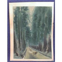 Kotozuka Eiichi: The Avenue of Ceder Trees in Summer - Nikko — 杉並木 - Japanese Art Open Database