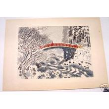 Kotozuka Eiichi: The Shinkyo Bridge in Winter - Japanese Art Open Database