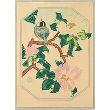 Kotozuka Eiichi: Bird and Flower - Japanese Art Open Database