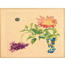 Kotozuka Eiichi: Dahlias - Japanese Art Open Database