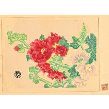 Kotozuka Eiichi: Hollyhock - Japanese Art Open Database