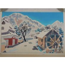 Kotozuka Eiichi: Anba Road — 鞍馬道 - Japanese Art Open Database
