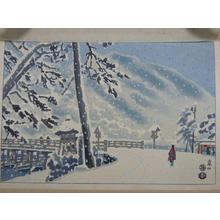 Kotozuka Eiichi: Arashiyama — 嵐山 - Japanese Art Open Database