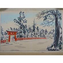 Kotozuka Eiichi: Kamigamo Shrine — 上賀茂神社 - Japanese Art Open Database