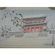 Kotozuka Eiichi: Niwa Temple Gate — 仁和寺山門 - Japanese Art Open Database