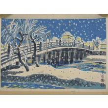Kotozuka Eiichi: Sanjo Bridge — 三条大橋 - Japanese Art Open Database