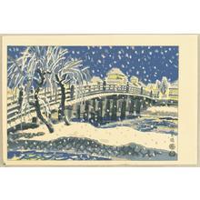 Kotozuka Eiichi: Sanjo Bridge — 三条大橋 - Japanese Art Open Database