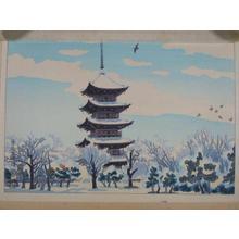 Kotozuka Eiichi: Toji 5-Storey Pagoda — 東寺五重塔 - Japanese Art Open Database