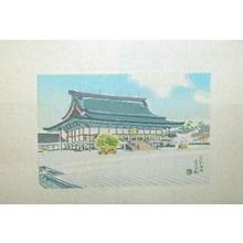 Kotozuka Eiichi: Shishinden - Japanese Art Open Database