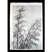Kotozuka Eiichi: Bamboo - Japanese Art Open Database