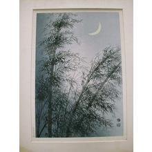 Kotozuka Eiichi: Bamboo trees with a crescent moon - Japanese Art Open Database