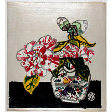 Kotozuka Eiichi: Camelias - Japanese Art Open Database