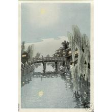 Kotozuka Eiichi: City View of Bridge and Willows - Japanese Art Open Database