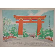 Kotozuka Eiichi: Great Gate of Heian Shrine - Japanese Art Open Database