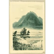 Kotozuka Eiichi: Hirosawa Pond - Japanese Art Open Database