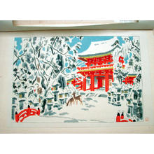 Kotozuka Eiichi: Kasuga Shrine in winter — 春日神社 - Japanese Art Open Database