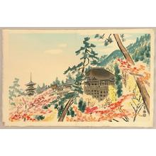 Kotozuka Eiichi: Kiyomizu Temple in Autumn - Japanese Art Open Database